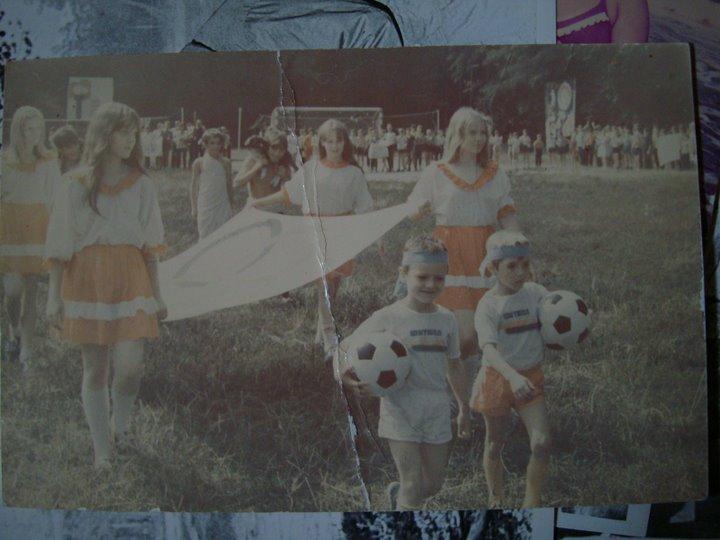 Олимпиада 1985 г ( я с мячом слева)
