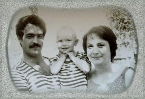 Мама, папа, я - вместе дружная семья!