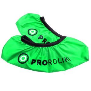 Бахіли для роликів PRO-R Green